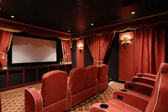 Home Theater Interior Design Ideas