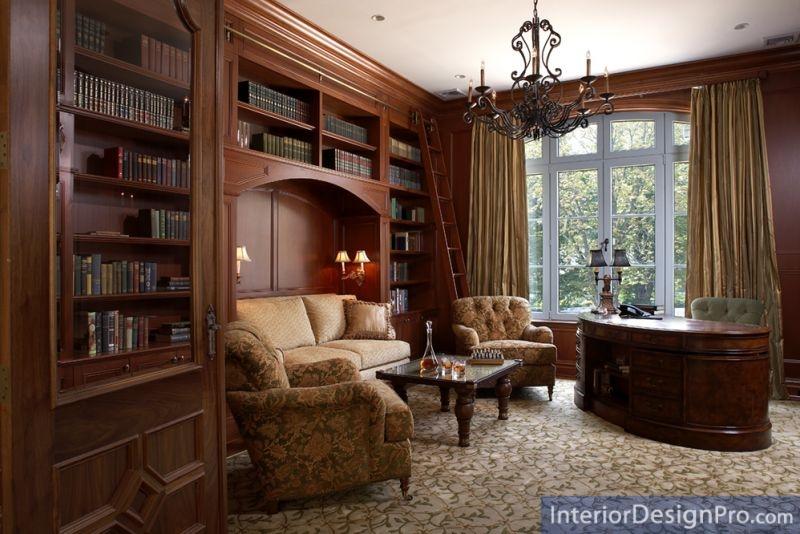 5 Library Interior Design Ideas